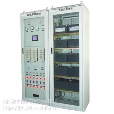 山西锦泰恒 高低压成套配电柜 直流屏厂家价格超值定制