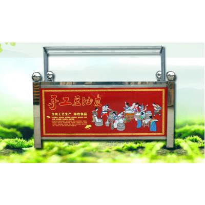 上海酒店半自动油皮机金盛达不锈钢油皮机设备 包教技术