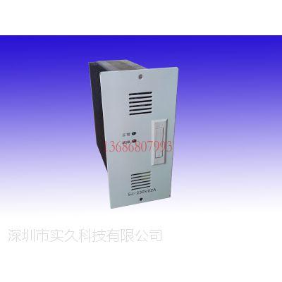 SJ-230V02A电源模块