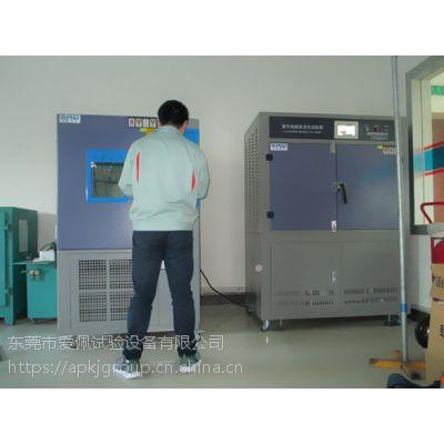 紫外线催化检验箱