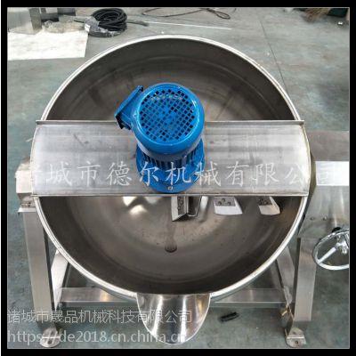 古方红糖熬制锅 蒸汽可傾式不锈钢夹层锅 晟品