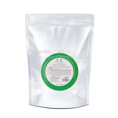 香莹特级薰衣草平衡控油祛痘软膜粉面膜粉美容院专用