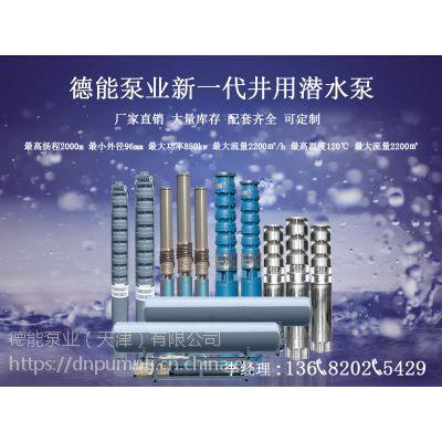 宁夏潜水泵生产厂家机电市场