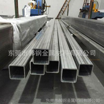 国标6063吕方管 工业铝合金6061铝合金管厚壁铝合金矩形管