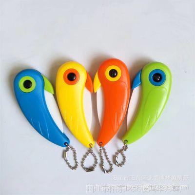 小鸟陶瓷刀 鹦鹉小刀 折叠陶瓷刀 创意水果刀 刨工厂现货直销