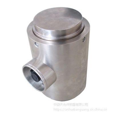 TJH-3柱式荷重传感器医药化工煤炭冶金电子汽车衡轨道衡仓储秤料罐称重传感器