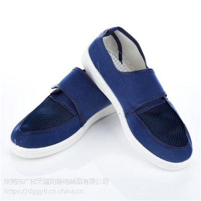 防静电无尘鞋厂家浅述订购防静电鞋的注意要点