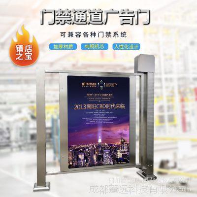 不锈钢小区广告门自动开门机电动闭门器人行通道