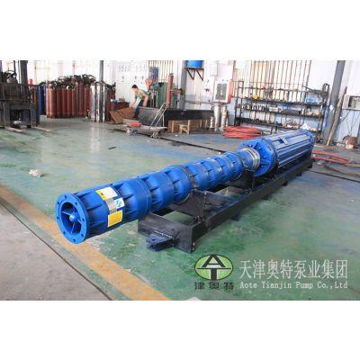 天津奥特泵业深井潜水泵品质厂家很好用很耐用即可信赖
