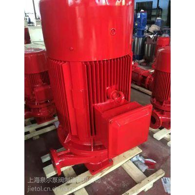 XBD14/20G-FLG消防泵/喷淋泵/消火栓泵使用说明,水泵流量扬程曲线图
