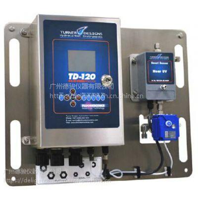 紫外油份检测仪_环境监测仪器TD-120