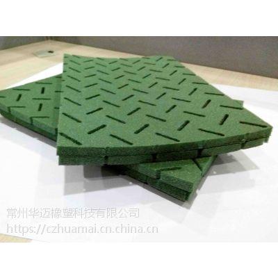 人造草坪减震垫 10mm合成材料吸震垫 三维泡沫缓冲垫 弹性垫 专业水准高标准高质量