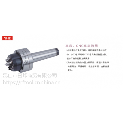 N台湾丽勋LI-HSUN 自动式转动顶针NHD-32 MT.4