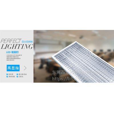 广东课室灯具布置,课室灯光设计方案,百分百照明
