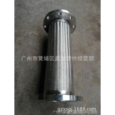 可曲挠橡胶软接头 法兰管道减震器 伸缩膨胀节 法兰金属波纹补偿