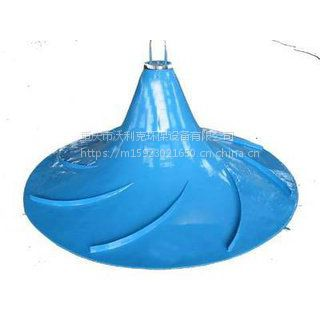 干式、潜水式 双曲面搅拌机 叶轮搅拌 沃利克