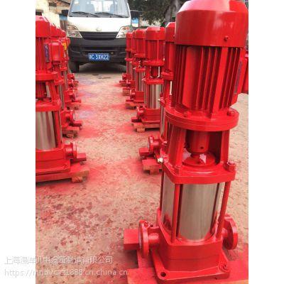 XBD16.8/25-(I)125*8-75KW空调供水泵漫洋厂家