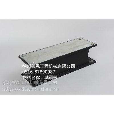 宝马格压路机BW226D-4减震器06180100