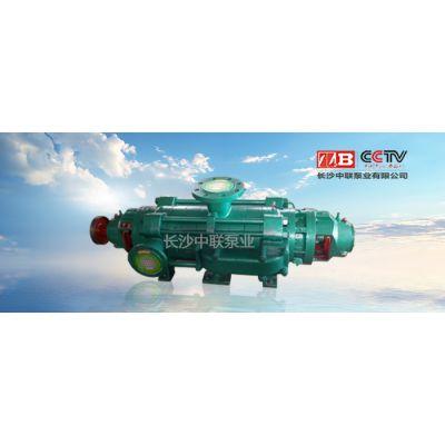 MD200-43(P)矿用耐磨多级离心泵