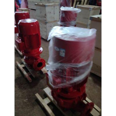 喷淋加压泵流量XBD4.5/50G-L低价直销(带CCC认证)。