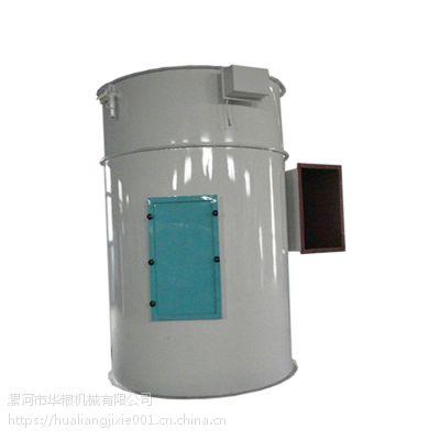 DMC52筒脉冲除尘器面粉厂配套设备【华粮机械】