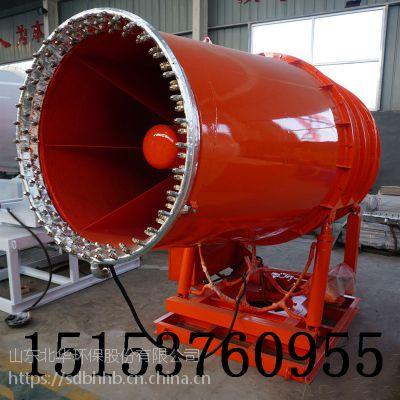 北华专利煤矿料场粉尘污染治理120米高射程喷雾机
