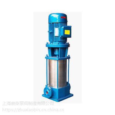 厂家供应XBD-DLL系列立式消防泵 无负压供水设备