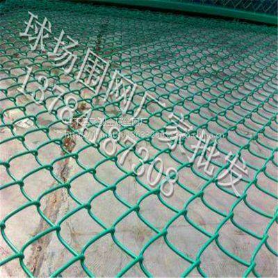 佛山体育场围栏网现货供应【绿色勾花网】编织网找飞创丝网