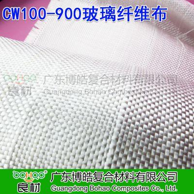 广东玻璃钢原辅材料厂家直供 01铂金布 中碱玻璃纤维布 中碱玻纤方格布 模具增强材料