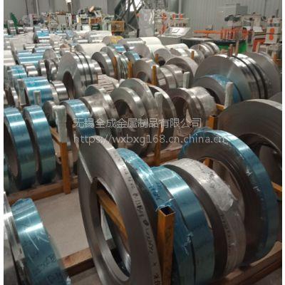 无锡不锈钢带分卷分条小开平,201弹性钢带,301硬态钢带,304精密钢带,316L大厂卷分条带