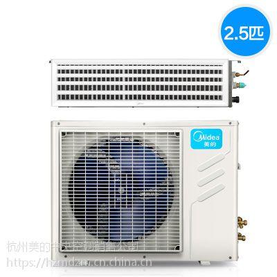 河南 郑州 安阳 济源美的中央空调总代理商总经销商美的5匹变频空调