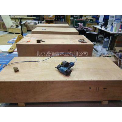 供应河北 廊坊市 香河县 大厂 燕郊木质包装箱,出口木箱定制