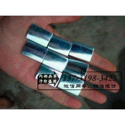 专业跑道型强磁定制 各种高强度钕铁硼磁钢