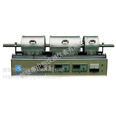 碳氢元素分析仪|煤炭元素检测设备|煤炭测氢仪厂家|鹤壁中创仪器