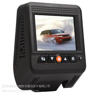 任e行DX5车载行车记录仪1200万像素夜视高清广角24小时停车监控
