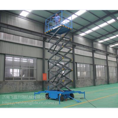 厂家直销荆州液压升降机移动电动四轮剪叉式