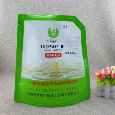 异形自立袋定制 2.5L工业防水剂梯形透明液体包装袋 耐腐蚀塑料袋
