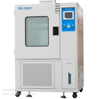 恒温恒湿 台湾全一 Q1TEST 高性价比
