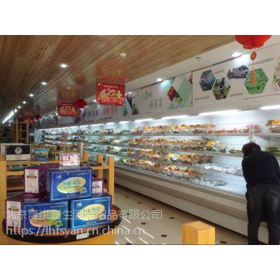 商用超市柜 冷藏保鲜柜SLG-2F定做冰箱 蔬菜水果保鲜柜到哪买