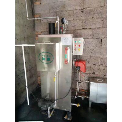 旭恩室燃炉70KG燃油蒸汽锅炉批发价