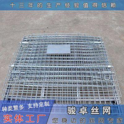 供应镀锌仓储笼|托盘式周转铁框|储物金属网箱批发