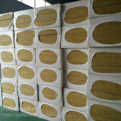 生产墙体保温岩棉板 A级防火耐高温岩棉板 价格优惠