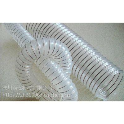 雨泽直销木工机械除尘钢丝PU风管机械设备钢丝风管