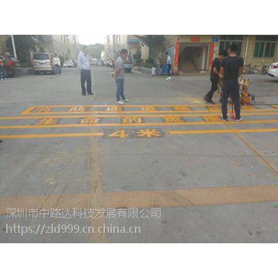 深圳宝安交通道路划线丨工业园厂区划线丨消防通道规划施工丨沙井划线企业