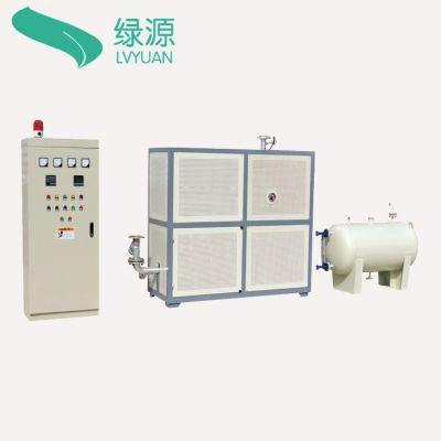 【绿源】厂家直销电加热导热油炉热压机电导热油炉