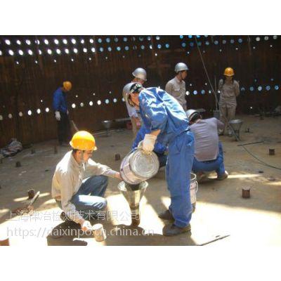 支座灌浆料设备桥梁支座钢结构加固二次灌浆料座浆敦及混凝土垫层