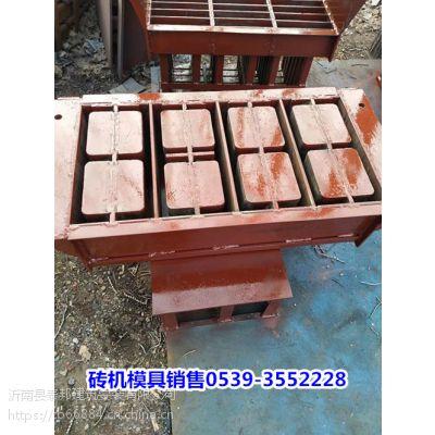 砖机模具销售