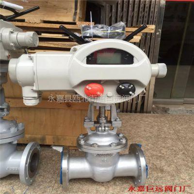 厂家直供不锈钢 Z941W-25R DN100 316不锈钢电动闸阀 现货库存 永嘉巨远阀门厂