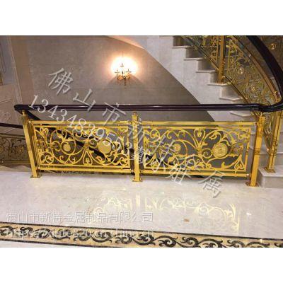 酒店欧式铝合金楼梯装饰效果雕刻护栏订做厂家