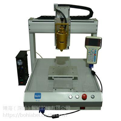 深圳博海硅胶点胶机云浮BH-600点胶机